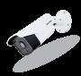 JI-112C IP kamera vnitřní/venkovní 2MP - BULLET