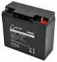 SA214-18 Zálohovací akumulátor 12V 18Ah